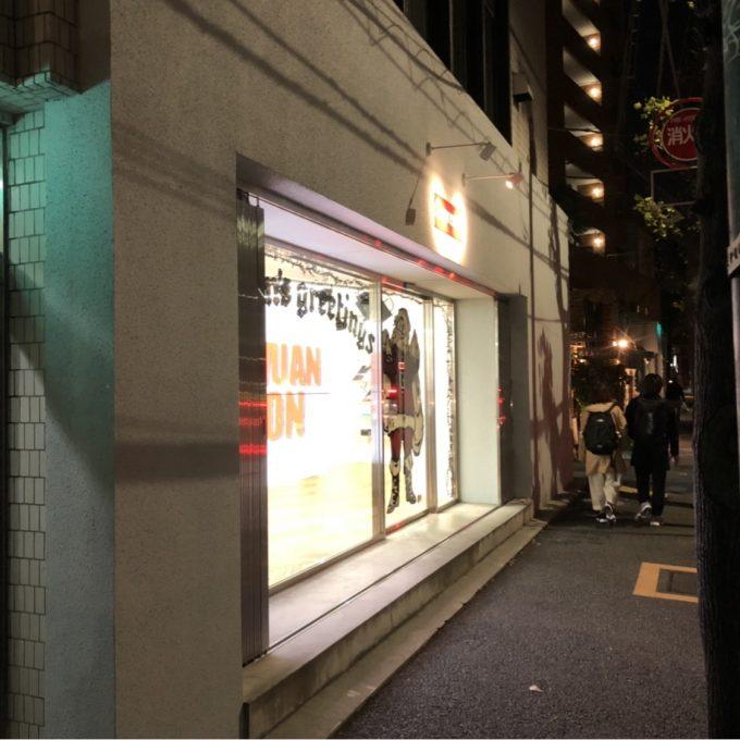 supreme-online-store-20171202-week15-release-items-daikanyama