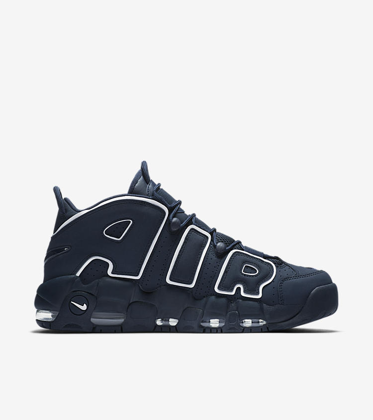 nike-air-more-uptempo-obsidian-921948-400-release-20171127