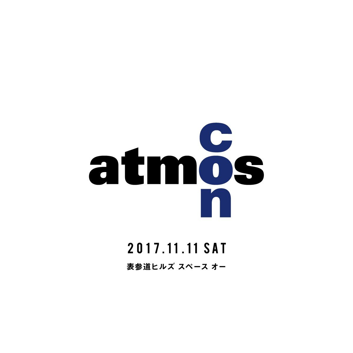 atmos-con-Vol-3-at-omotesando-hills-space-o-20171111