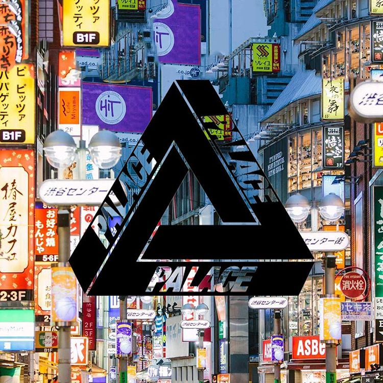 palace-skateboards-new-shop-open-rumor-tokyo-japan