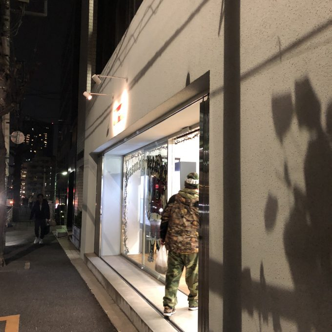 supreme-online-store-20171223-week18-release-items-daikanyama