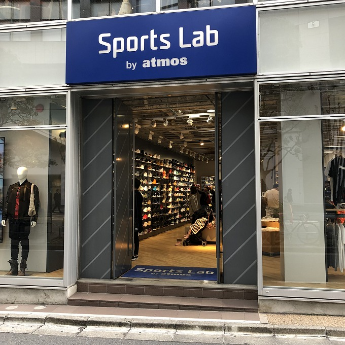 levis-nike-air-jordan-4-retro-release-20180120-sports-lab-by-atmos-shinjuku