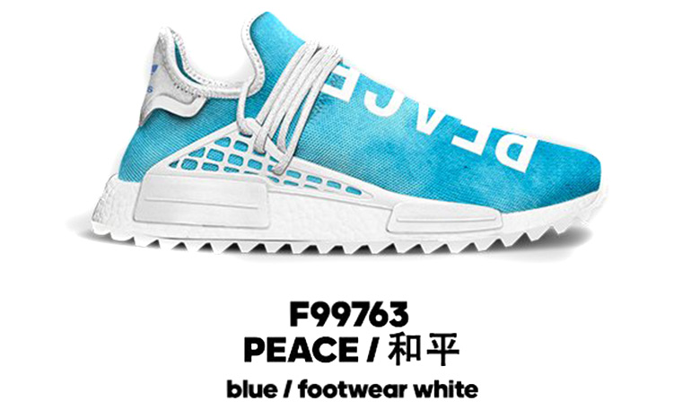 pharrell-adidas-nmd-hu-human-race-china-exclusive-release-201805