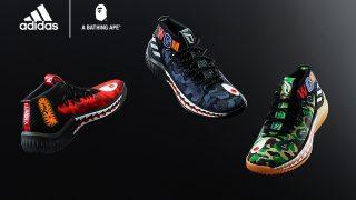 BAPE / A BATHING APE × adidas Dame 4が2/17に国内発売予定