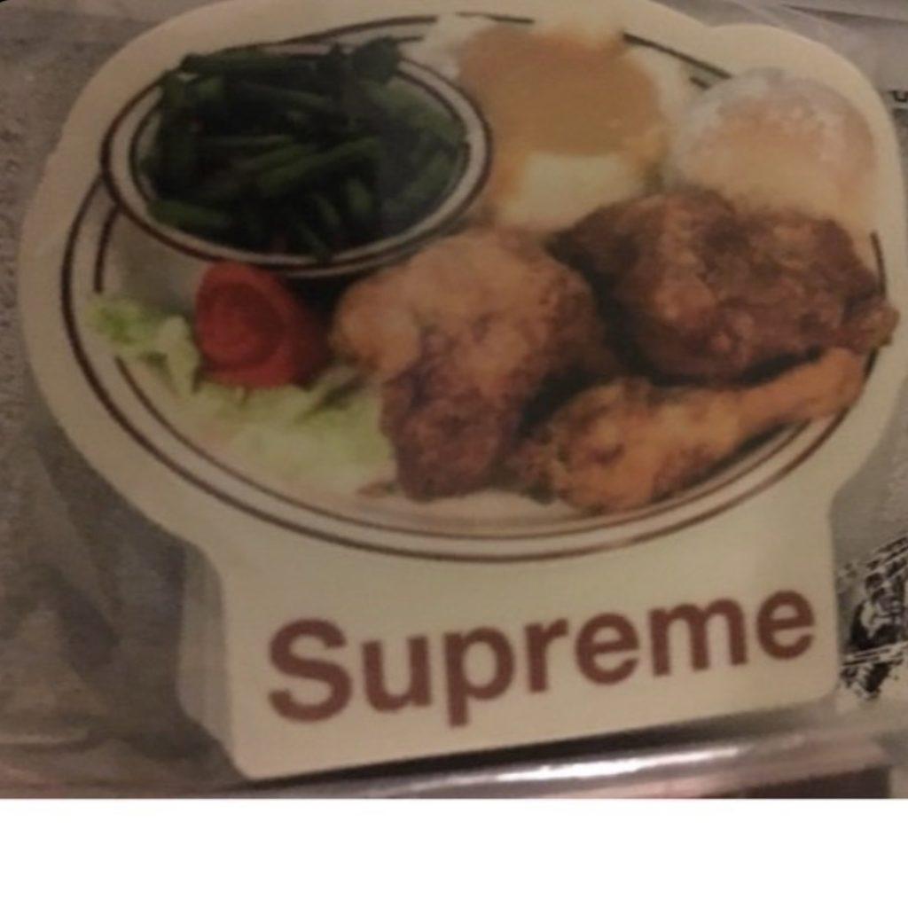supreme-18ss-chicken-dinner-sticker