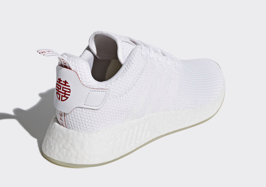 adidas-nmd-r2-chinese-new-year-pack