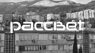 Paccbet × Carhartt WIP 2018コラボコレクションが1/24に国内発売予定