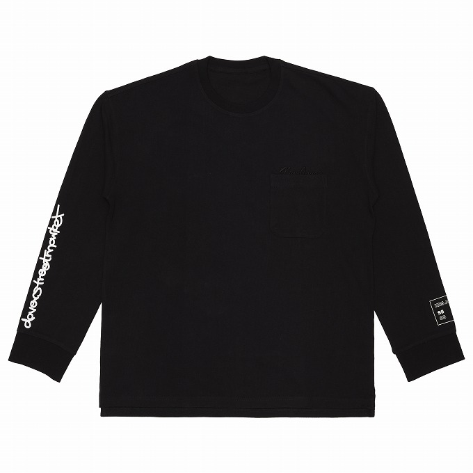 kim-jones-gu-production-launch-20180317-dsmg-limited