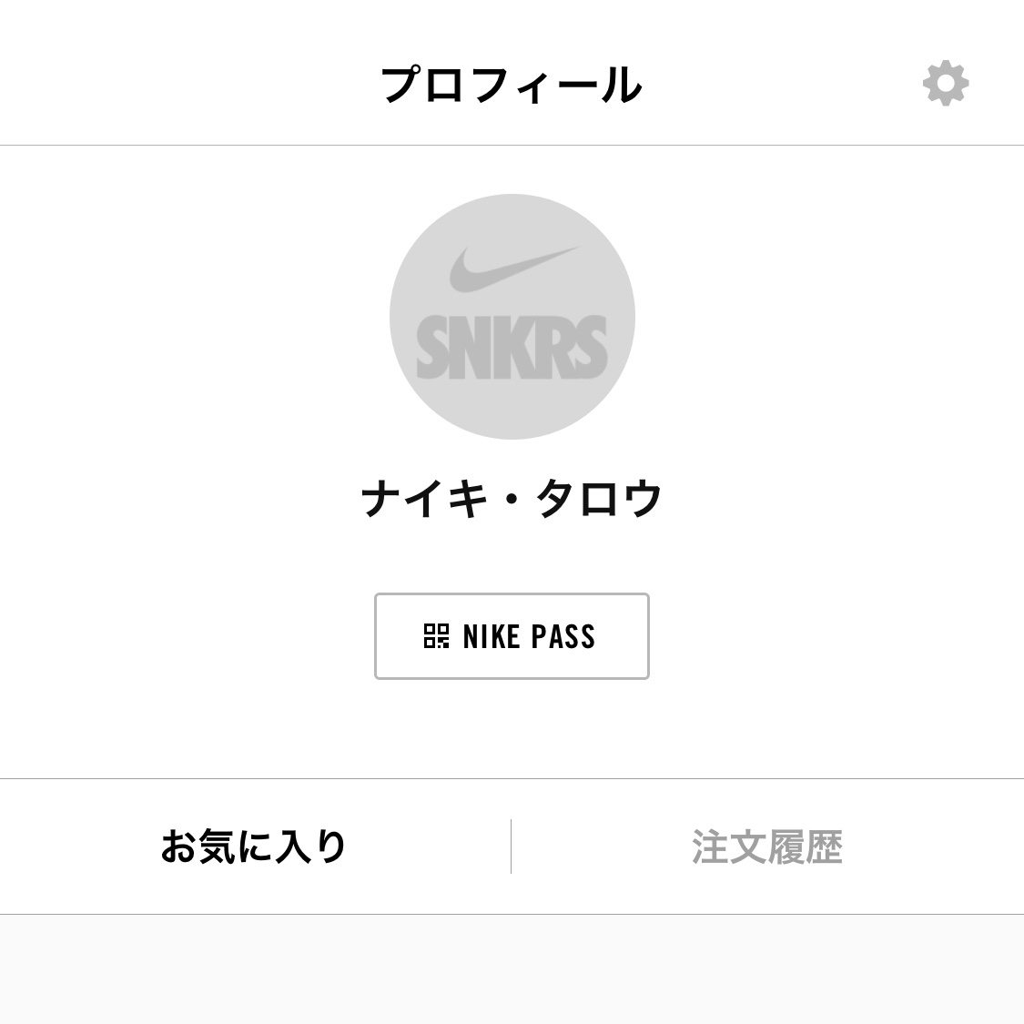 nike-snkrs-official-app-jp-release-20180320