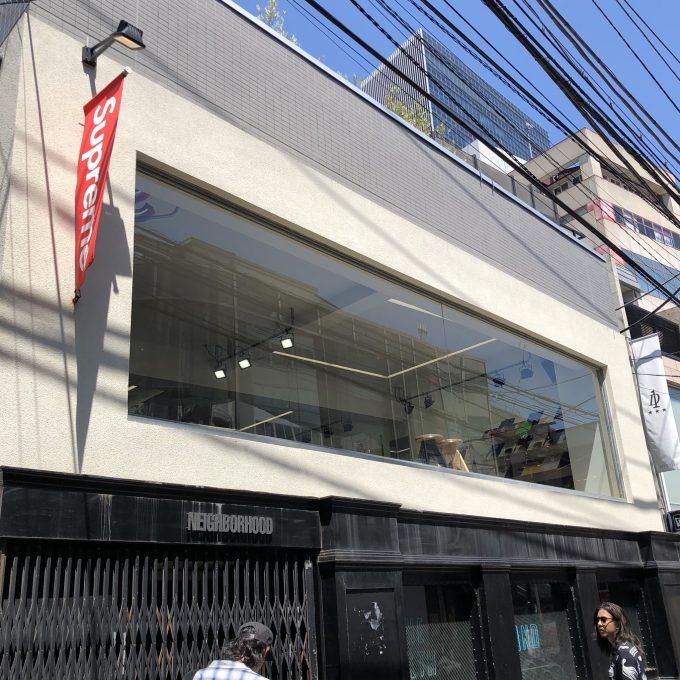supreme-online-store-20180428-week10-release-items-harajuku
