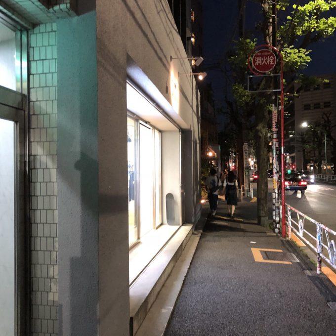 supreme-online-store-20180421-week9-release-items-daikanyama