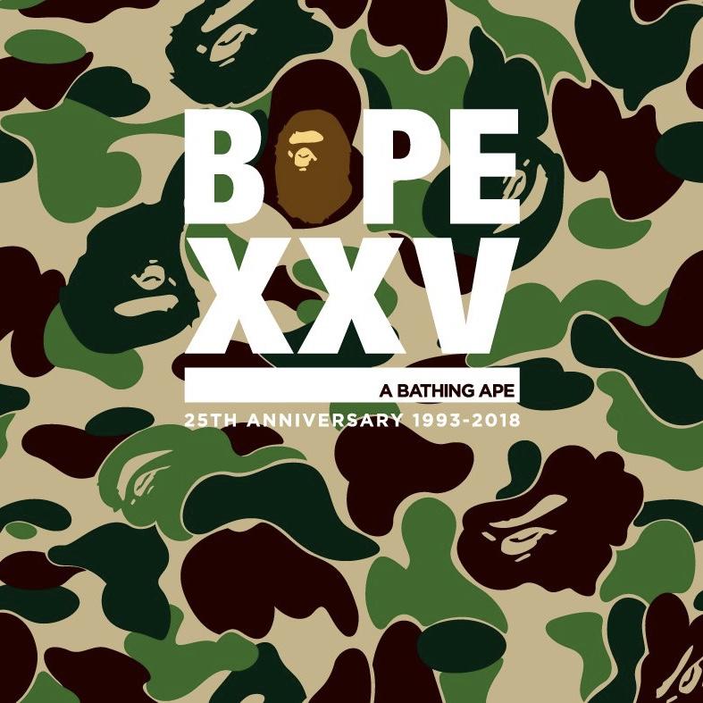 bape-a-bathing-ape-xxv-anniversary-1st-release-20180526
