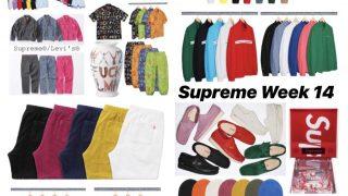 Supreme 公式通販サイトで5月26日 Week14に発売予定の新作アイテム【Levi's、Clarks、ピンボールマシンなど】