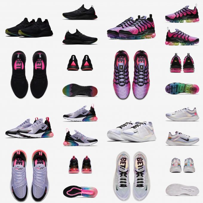 nike-betrue-2018-collection-release-201806