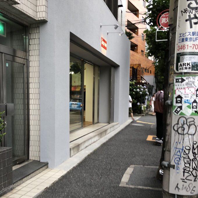 supreme-online-store-20180526-week14-release-items-daikanyama
