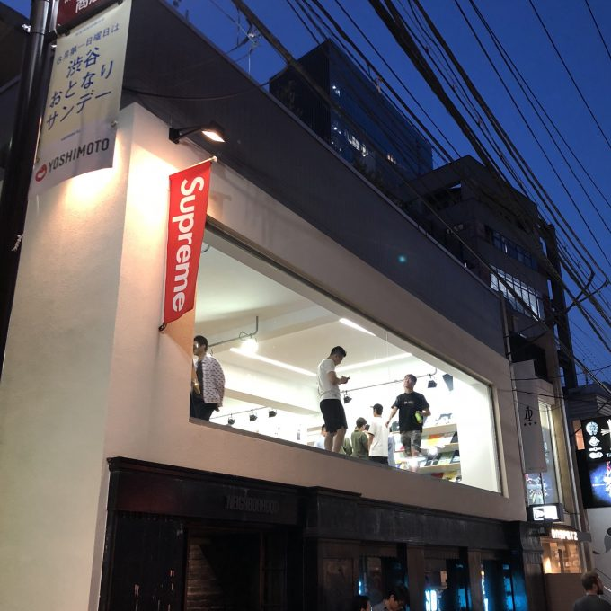 supreme-online-store-20180602-week15-release-items-harajuku