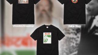 Supreme 18SS Summer Tees / 新作Tシャツが近日発売予定