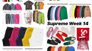 Supreme 公式通販サイトで5月26日 Week14に発売予定の新作アイテム【Levi's、Clarks、ピンボールマシンなど】