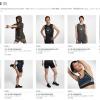 UNDERCOVER × NIKELAB GYAKUSOU 18SSの最新コレクションが5/3から国内発売中
