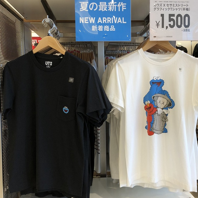 uniqlo-ut-kaws-sesame-street-collaboration-release-2018-summer-shop-display
