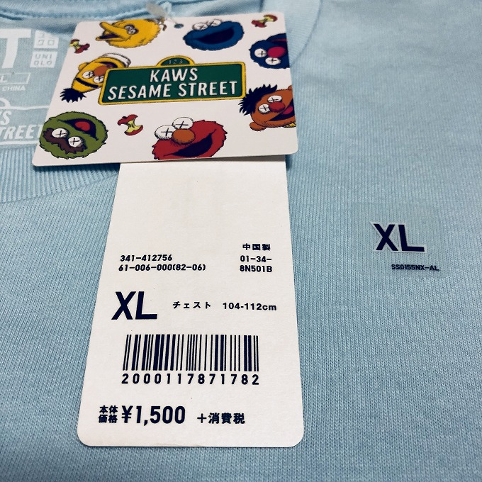 uniqlo-ut-kaws-sesame-street-collaboration-release-2018-summer-tee-review