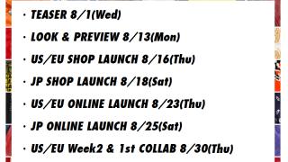 予想されるSupreme 18AWの立ち上げスケジュール【リークアイテム随時更新中】