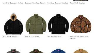 Supreme 18AW コレクションのジャケット一覧ページ2