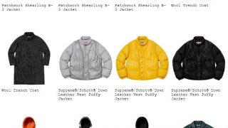 Supreme 18AW コレクションのジャケット一覧ページ1