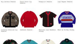Supreme 18AW コレクションのトップス&セーター一覧ページ1