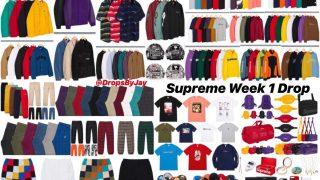 Supreme 18AW立ち上げ日の8月18日 Week1に発売予定のアイテム画像【公式通販サイトは8月25日】