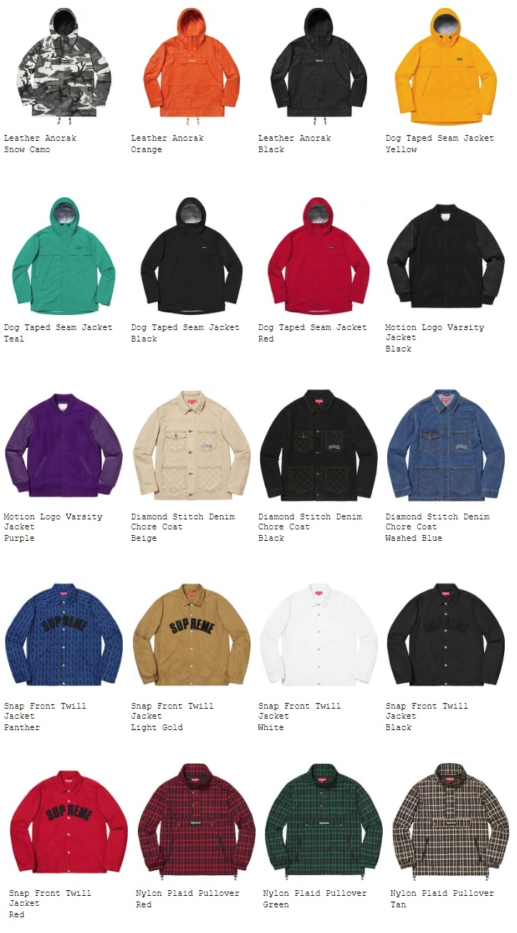 supreme-18aw-launch-20180818-week1-release-items-jacket