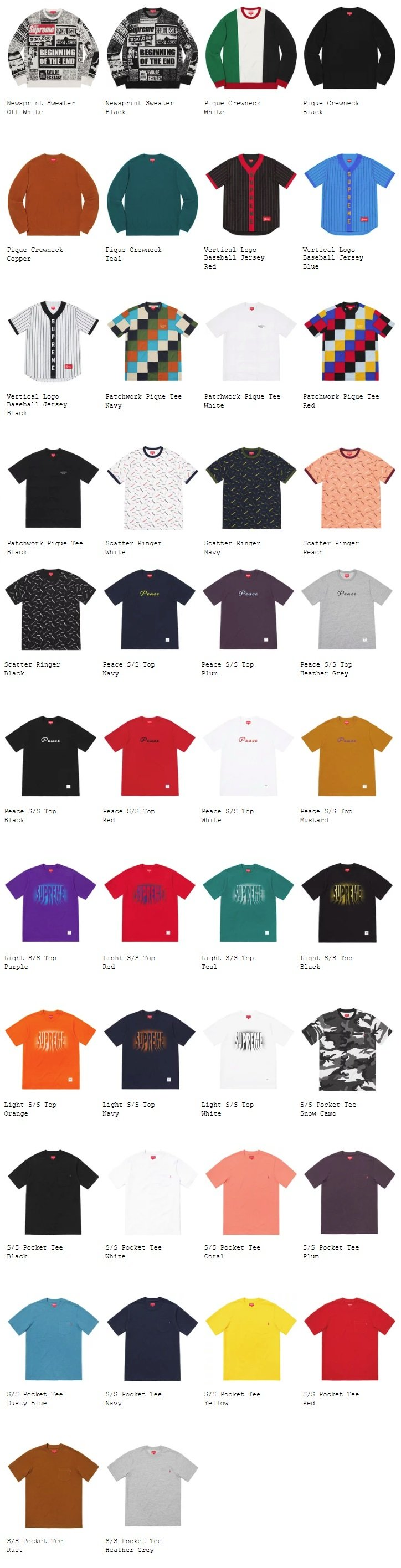 supreme-18aw-launch-20180818-week1-release-items-tops-sweater