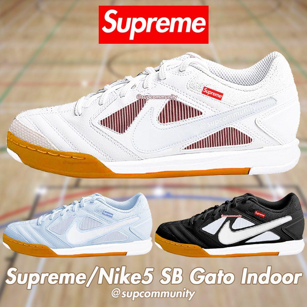 supreme-nike-sb-gato-indoor-luna-18aw-leak