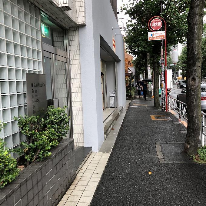 supreme-online-store-20180901-week2-release-items-daikanyama
