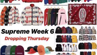Supreme 公式通販サイトで9月29日 Week6に発売予定の新作アイテム【ナイキのコラボなど】