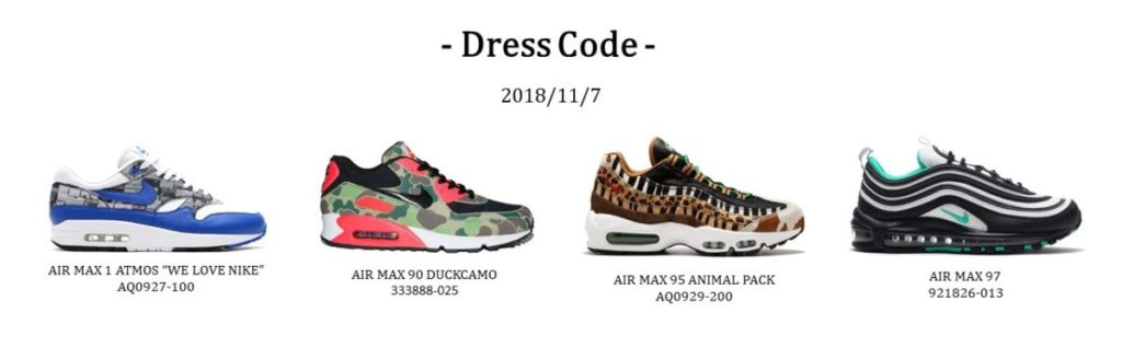 nike-air-jordan-1-nrg-not-for-resale-release-20181107-atmos-dresscode