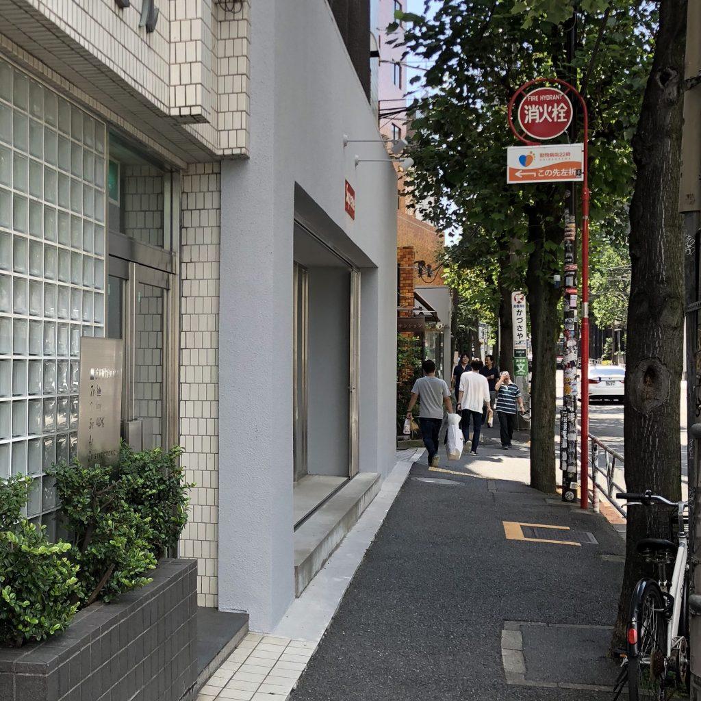 supreme-online-store-20180929-week6-release-items-daikanyama