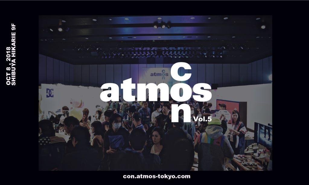 atmos-con-Vol5-open-20181008-shibuya-hikarie