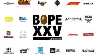 BAPE / A BATHING APE ブランド設立25周年エキシビションが9/29~9/30まで表参道ヒルズで開催予定