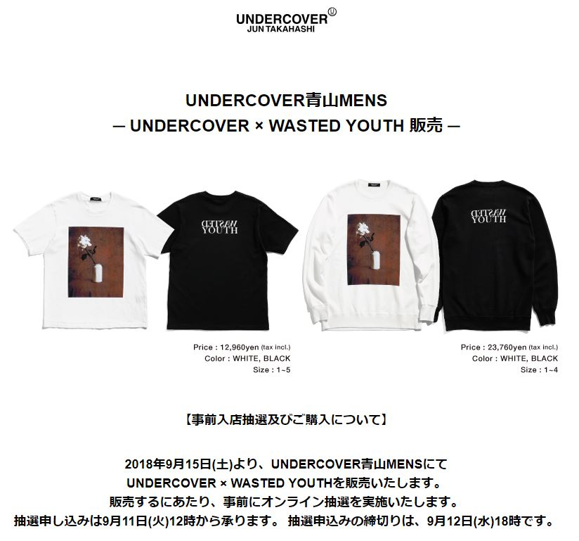 undercover-wastedyouth-collaboration-release-20180915