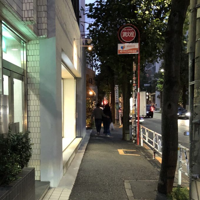 supreme-online-store-20181013-week8-release-items-daikanyama