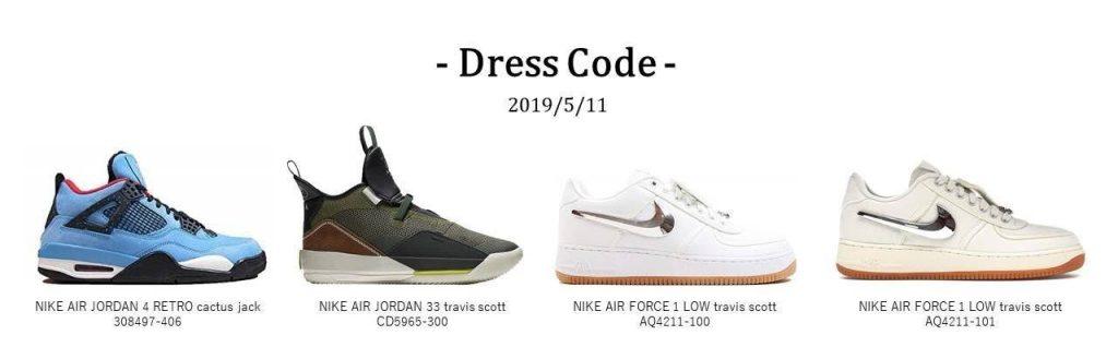 travis-scott-nike-air-jordan-1-high-og-ts-sp-cd4487-100-release-20190511-dresscode-tokyo23