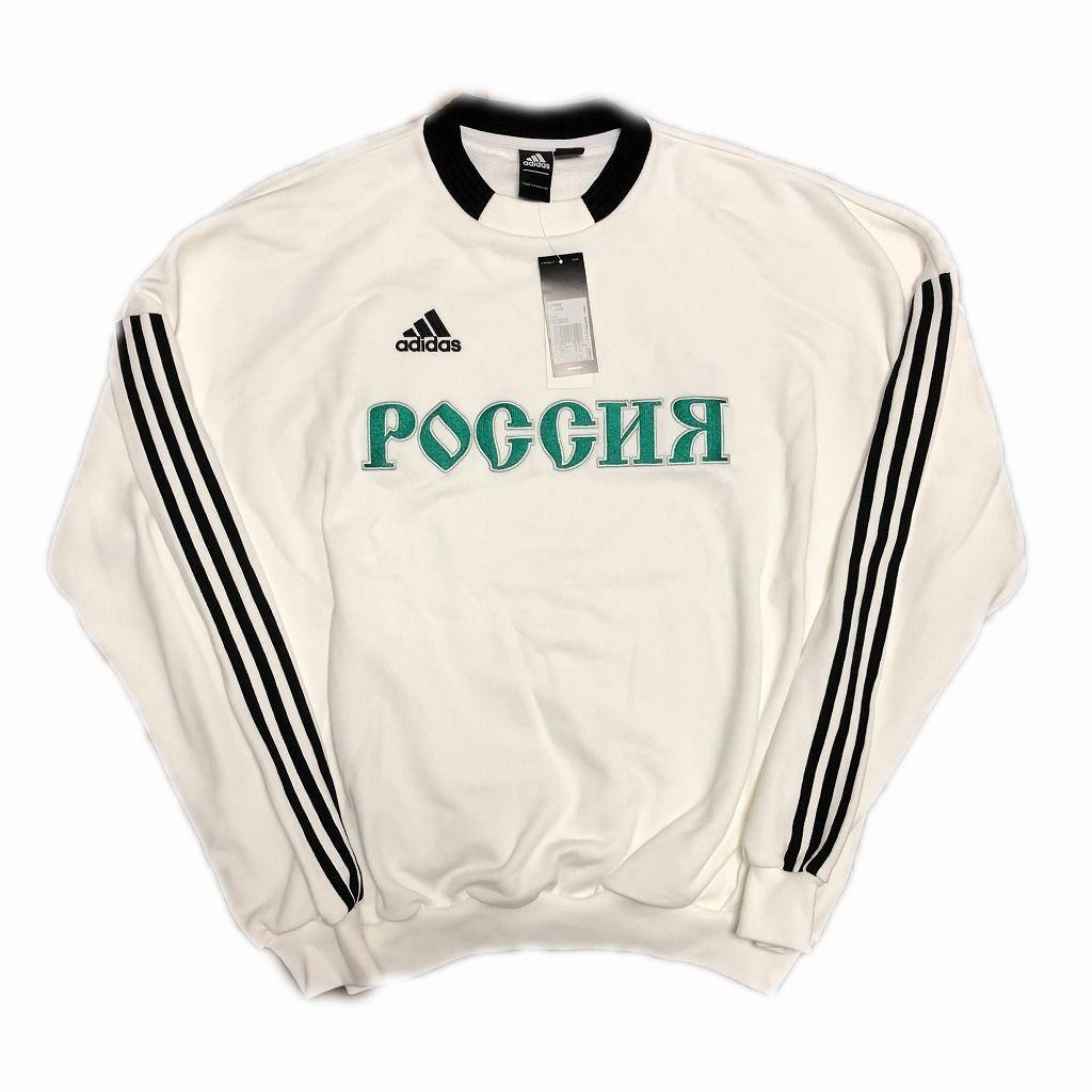 gosha-rubchinskiy-adidas-sweat-shirt-white-s-18aw