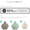 God Meets Fashion オンラインショップが10/13(土)正午にオープン!
