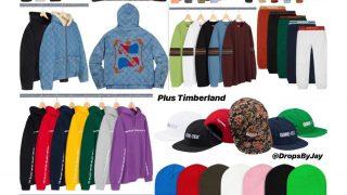 Supreme 公式通販サイトで11月24日 Week14に発売予定の新作アイテム【Timberlandのコラボブーツなど】