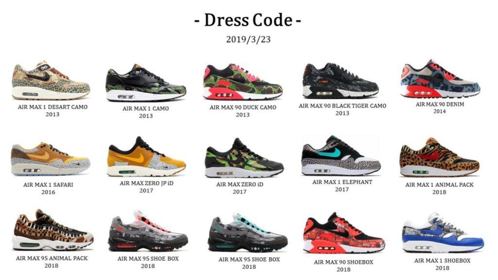 atmos-shop-dresscode-20190323