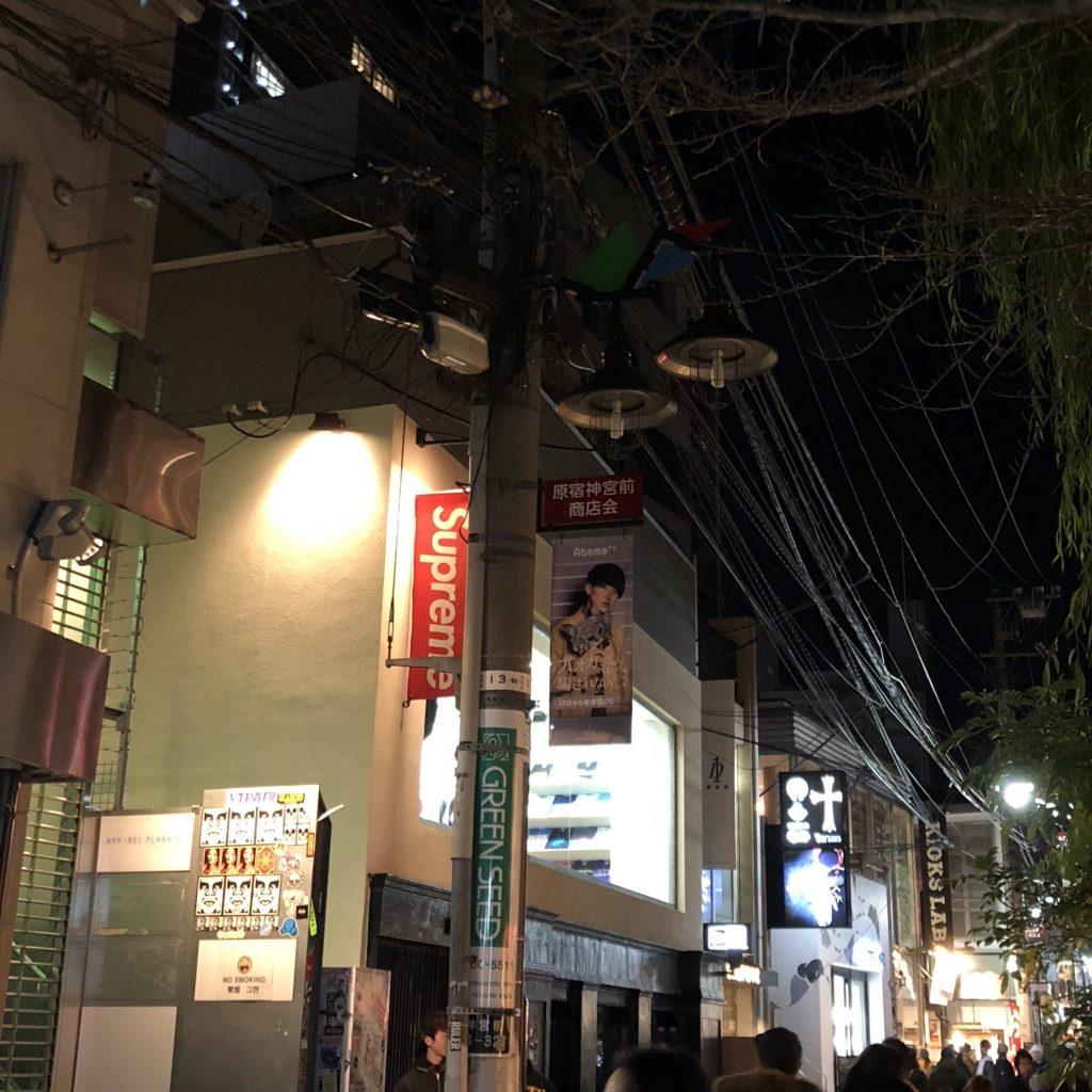 supreme-online-store-20181229-week19-release-items-harajuku