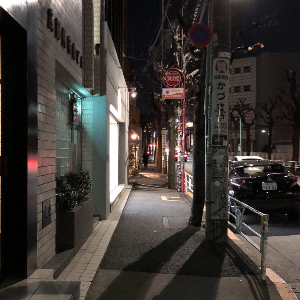 supreme-online-store-20181229-week19-release-items-daikanyama