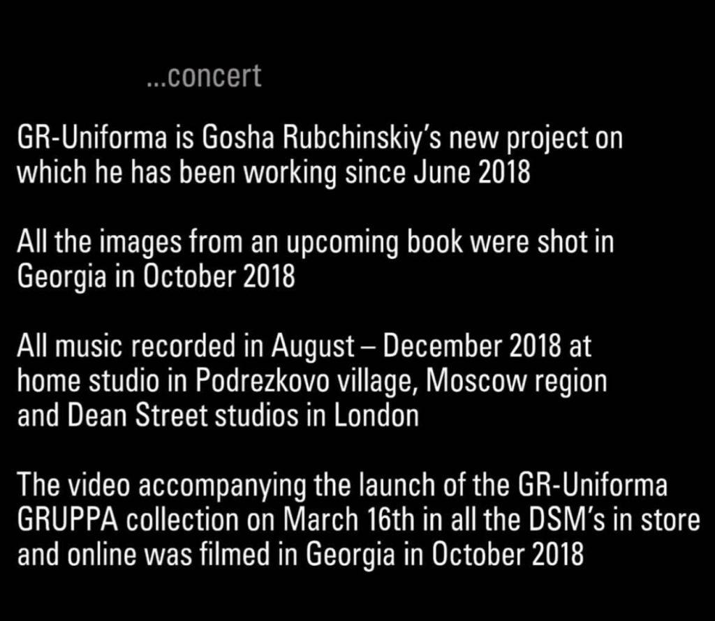 gosharubchinskiy-gr-uniforma-launch-20190316-dsm