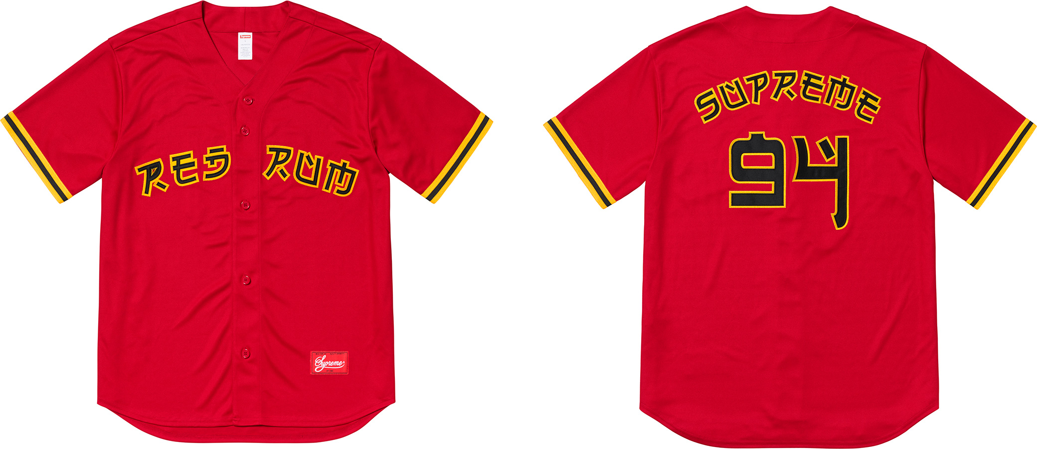 supreme-19ss-spring-summer-red-rum-baseball-jersey